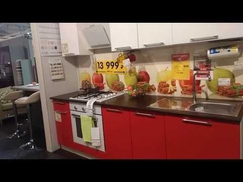 HOFF распродажа кухни, столы кухонные