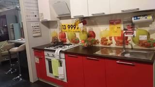 видео Распродажа стульев для кухни   Приобретите стулья на кухню недорого в компании Valis