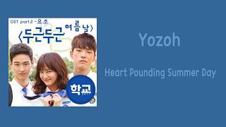 Video [LYRIC] Yozoh – Heart Pounding Summer Day [Han-Rom-Eng] (School 2017 OST Part.2) download MP3, 3GP, MP4, WEBM, AVI, FLV April 2018