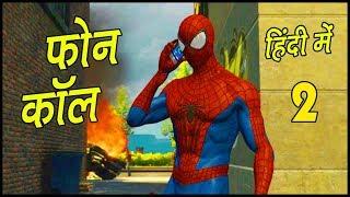 THE AMAZING SPIDERMAN 2 #2    Walkthrough Gameplay in Hindi (हिंदी)