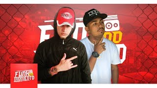 POP O PIRULITO - MC RAPHA PH, MC LINCOM ( DJ CÉSAR AUGUSTO )