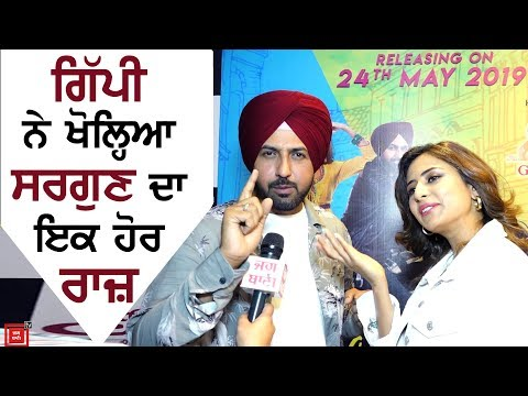 Exclusive Interview With Gippy Grewal And Sargun Mehta | Chandigarh Amritsar Chandigarh