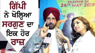 Exclusive Interview With Gippy Grewal And Sargun Mehta   Chandigarh Amritsar Chandigarh