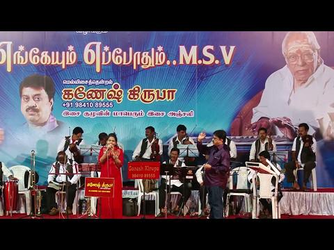 CHITTUKURUVI by Super Singer SRISHA in GANESH KIRUPA Best Light Music Orchestra in Chennai