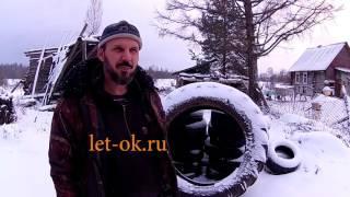 Чистка снега с помощью покрышки //Из города в деревню