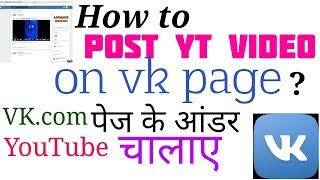 How to creat fan page on vk .com? very# easy [in hindi,urdu]