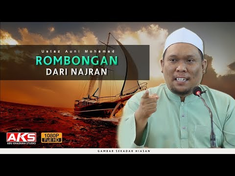 Rombongan Dari NAJRAN | Ustaz Auni Mohamed