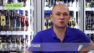 видео Напитки Великобритании