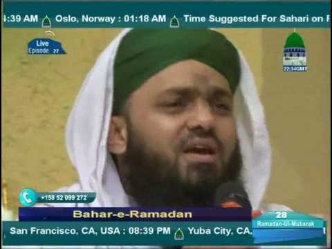 Hazir Hai Dar E Dulat Pe By Muhammad Asif Attari 22 06 17