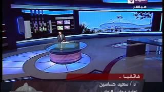 """""""الحمد لله"""".. سعيد حساسين: الحكم بصحة عضويتى من محكمة النقض """"تاريخى"""""""
