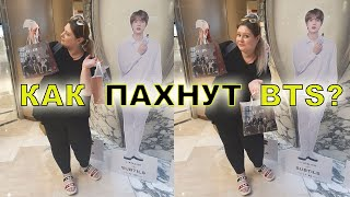 BTS x VT ДУХИ и КОСМЕТИКА | РАСПАКОВКА и ОБЗОР - Видео от Let's try Korea