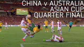 China v Australia - 2015 Asian Cup Quarter Final - Full Match
