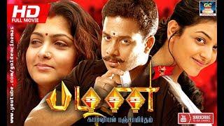 Palani Full Movie HD | Barath,Kajal Agarwal | Tamil Superhit Movie | GoldenCinema