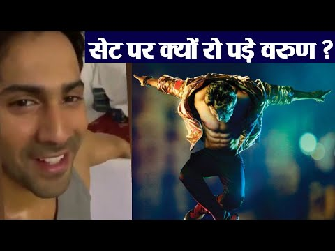 Varun Dhawan breaks down on Street Dancer 3D set; Watch video | FilmiBeat Mp3