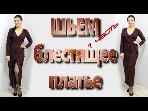 Вечерние платья на свадьбу | Шикарные платья на выпускнойиз YouTube · Длительность: 1 мин22 с