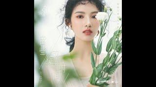 200221 구구단 gugudan 샐리 SALLY 刘些宁 - 留些绽放的时间 TIME TO BLOOM (1st…