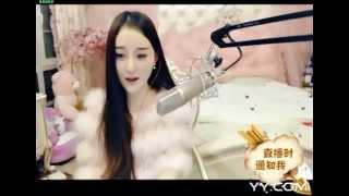YY 2391 [娛+] 沈曼 - 淋雨一直走