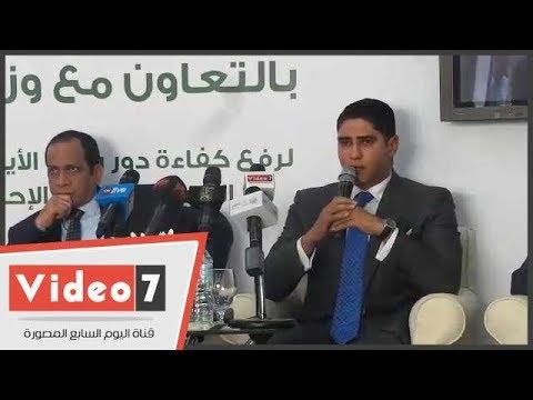 اليوم السابع :أبو هشيمة: نشكر الداخلية على تعاونها فى افتتاح مؤسسة الجمالية لرعاية الأيتام