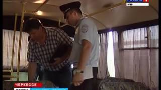 видео Грузоперевозки в Черкесск