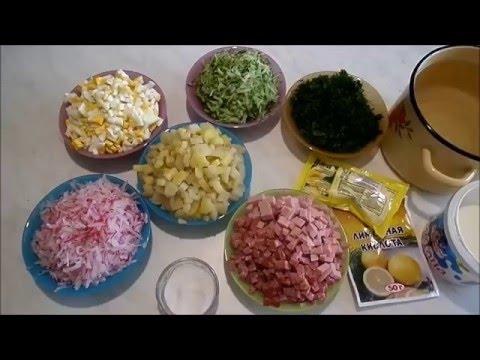 видео как приготовить окрошку