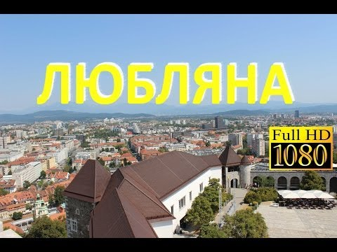 знакомства словения