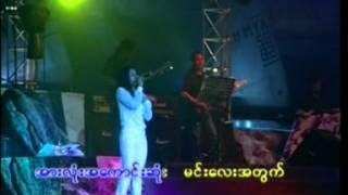 myanmar song - Tin Zar Maw
