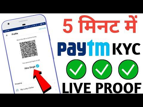 Paytm Kyc करो 5 मिनट में || New Update Paytm Kyc 2019 || paytm kyc problem Solved || घर बैठे करो