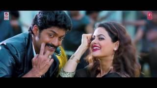 Arey O Samba Remix Song TeluguWap Asia