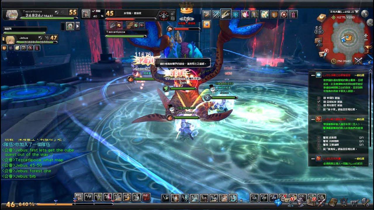 Aura kingdom fantasy frontier guardian ravager lvl 45 town boss