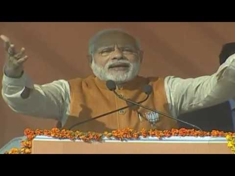 PM Shri Narendra Modi addresses public meeting in Rudrapur, Uttarakhand : 11.02.2017