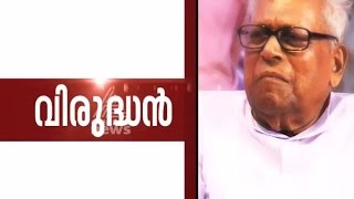 VS Challenging The Politburo Is Against The Interest Of Party - News Hour 21/05/15