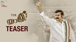 Yatra Movie Official Teaser (Malayalam) | Mammootty | YSR | Mahi V Raghav | 70MM Entertainments