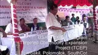 Ambassador Kristie Kenney visits Barangay Sumbakil, Polomolok, South Cotabato