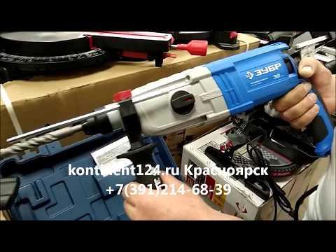 Купить Перфоратор Зубр ЗП 32 1100 К обзор отзывы Красноярск интерскол