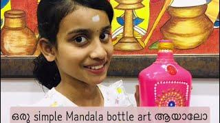Mandala Art For Beginners...Vismaya Art...November 2020...Video 90