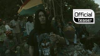 [Teaser 1] SKULL(스컬) _ DEH PON TOP