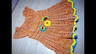 1 Ажурное Платье на девочку от года  крючком  knitted dress vestido de ganchillo