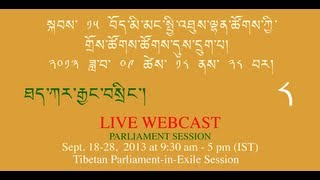 Day2Part4: Live webcast of The 6th session of the 15th TPiE Live Proceeding from 18-28 Sept. 2013