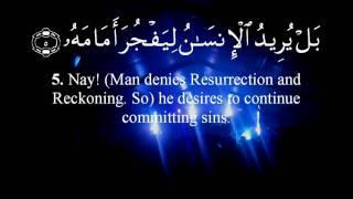 surah 75 al qiyamah by sheikh al afasy hd