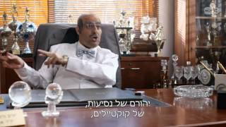יהודי גזעי - יושב ראש האיגוד - אנחנו במפה
