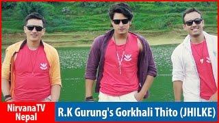 R.K Gurung