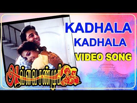 Kadhala Kadhala Video Song | Avvai Shanmugi Tamil Movie Songs | Kamal Haasan | Meena | Deva