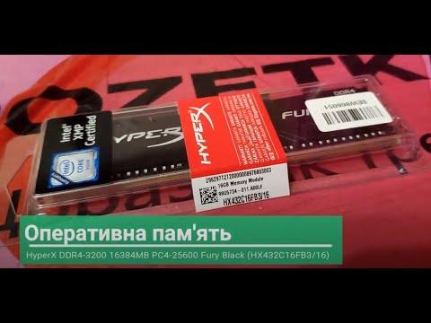 Оперативная память HyperX DDR4-3200 16384MB PC4-25600 Fury Black (HX432C16FB3/16)
