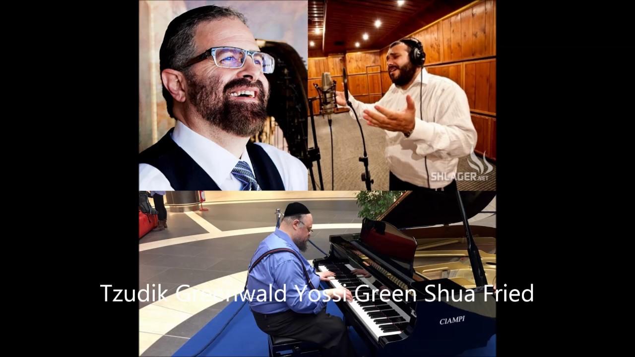 אהבה ואחווה- צודיק גרינוולד, לחן יוסי גרין, עיבוד יהושע פריד Tzudik Greenwold Music by Shua Fried
