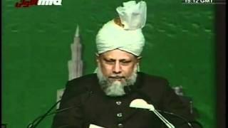 (Urdu) Jalsa Salana Canada 2005 - Concluding Address by Hadhrat Mirza Masroor Ahmad