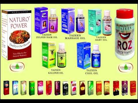 Unani Dawakhana is the online seller of Unani Medicines