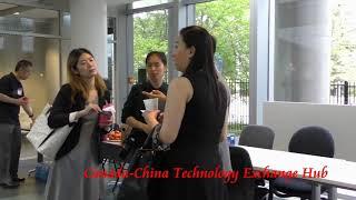 20170812, Canada-China Technology Exchange Hub, 中加科技總匯