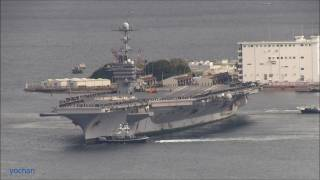 Supercarrier USS George Washington,U.S. Fleet Activities Yokosuka 空母の方向転換