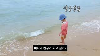 아이들과 해외여행말고 부산 해운대 휴가