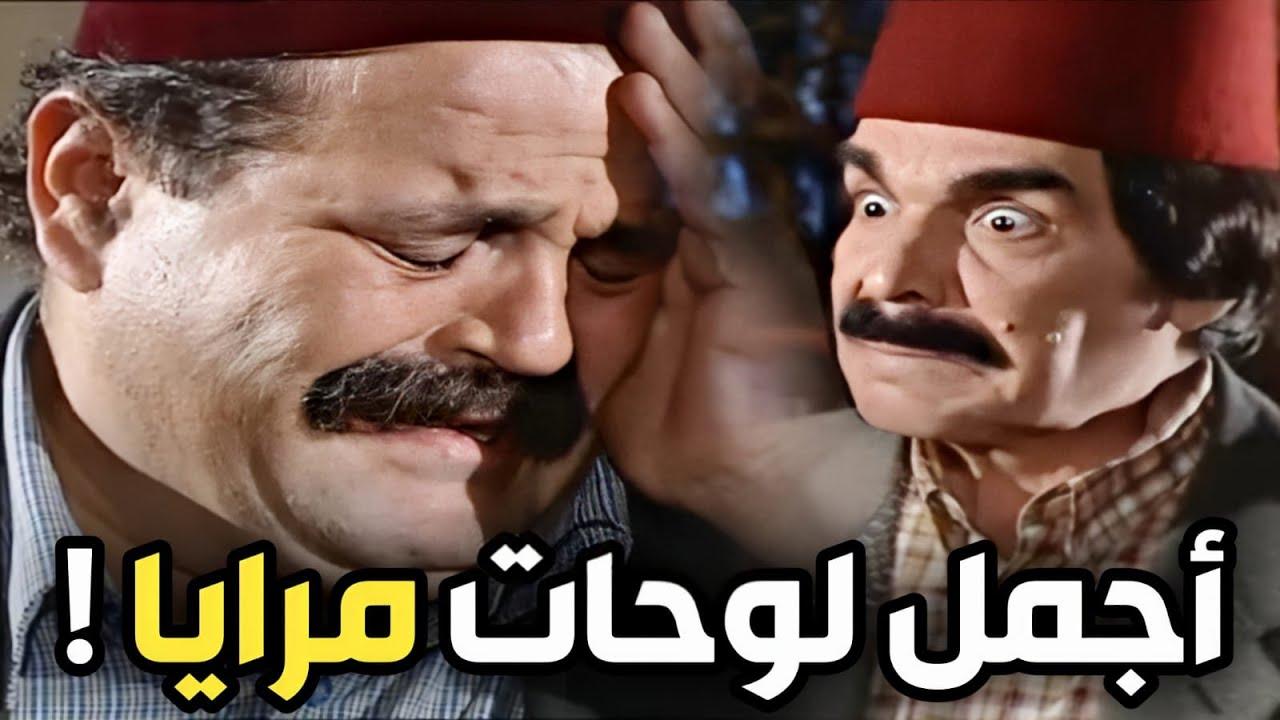 روائع المرايا ـ أغرب شخص بالعالم ! شوفوا شو عمل مع جارو يلي عطاه مصاري !! ياسر العظمة ـ حسن دكاك